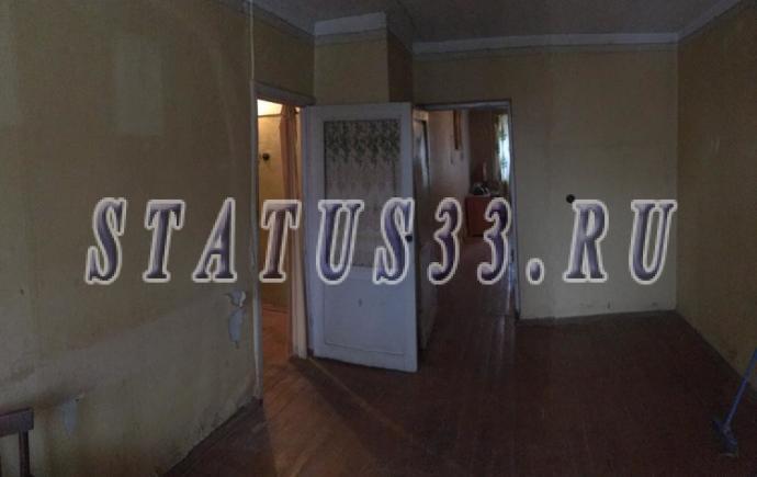 3-х комнатная квартира ул. Ким