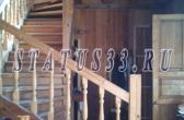 Купить дом в Кольчугинском районе