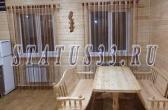 Снять баню в Кольчугинском районе Владимирской области