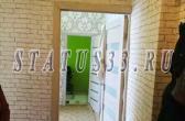 Купить 2-х комнатную  квартиру в г. Кольчугино на улице 3 Интернационала