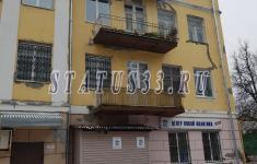 Купить 5-комнатную квартиру в г. Кольчугино