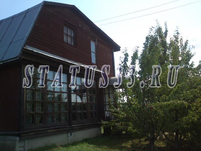 Продается дом в Кольчугинском районе