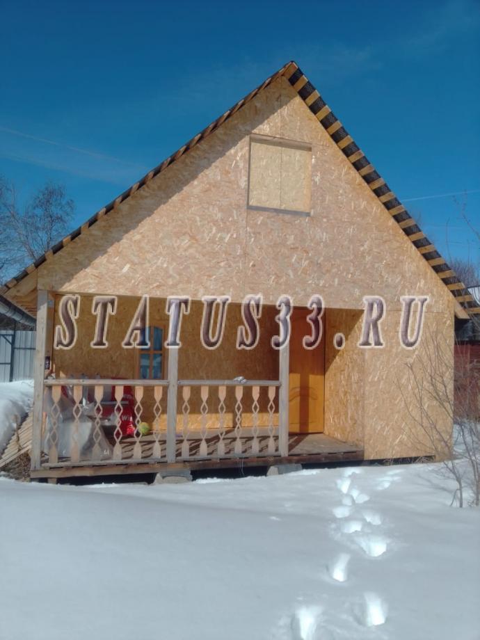 Купить дачу в Кольчугинском районе
