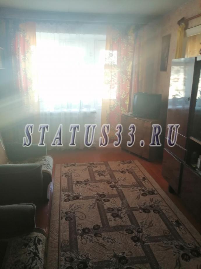Купить 2 комнатную квартиру на ул. 50 лет Октября
